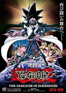 Yu-Gi-Oh! The Dark Side of Dimensions - Poster / Capa / Cartaz - Oficial 1