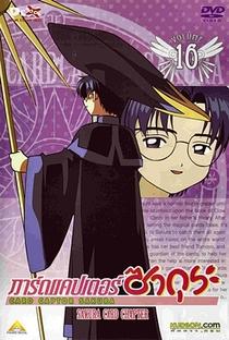 Sakura Card Captors (3ª Temporada) - Poster / Capa / Cartaz - Oficial 16