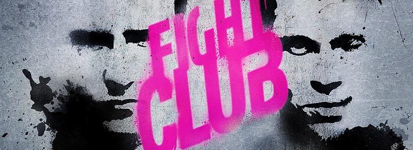 Clube da Luta (1999) - FGcast #56