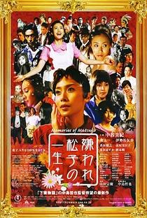 Memories of Matsuko - Poster / Capa / Cartaz - Oficial 4