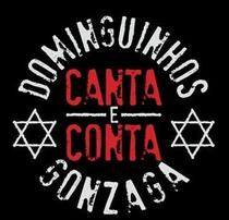 Dominguinhos Canta e Conta Gonzaga - Poster / Capa / Cartaz - Oficial 1