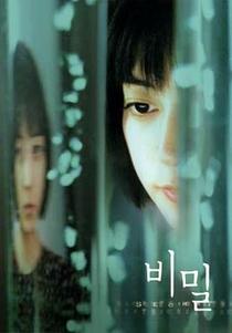 Secret Tears - Poster / Capa / Cartaz - Oficial 8