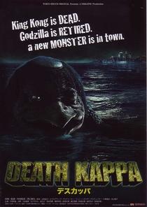 Kappa da Morte - Poster / Capa / Cartaz - Oficial 2