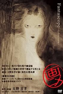 Fantascope: Tylostoma - Poster / Capa / Cartaz - Oficial 1