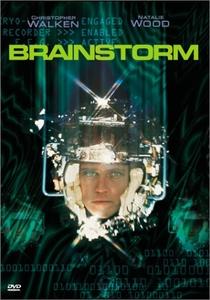 Projeto Brainstorm - Poster / Capa / Cartaz - Oficial 1