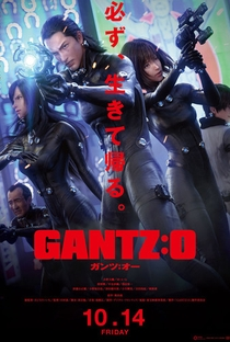 Gantz:O - Poster / Capa / Cartaz - Oficial 3