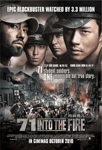 71: No Meio do Fogo - Poster / Capa / Cartaz - Oficial 1