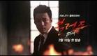 새 월화드라마 블러드(Blood) 티저3(Teaser3)