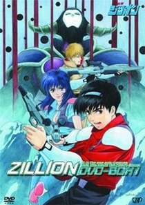 Zillion - Poster / Capa / Cartaz - Oficial 1
