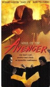 Soul of the Avenger - Poster / Capa / Cartaz - Oficial 1