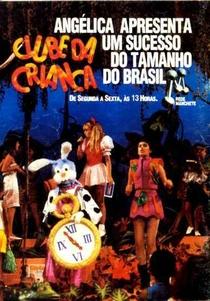 Clube da Criança: Angélica - Poster / Capa / Cartaz - Oficial 1