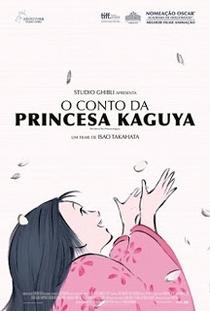 O Conto da Princesa Kaguya - Poster / Capa / Cartaz - Oficial 7