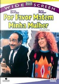 Por Favor, Matem Minha Mulher - Poster / Capa / Cartaz - Oficial 5