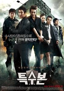 Special Investigation Unit - Poster / Capa / Cartaz - Oficial 1
