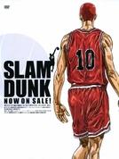 Slam Dunk (Slam Dunk (スラムダンク))