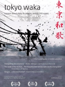 Tokyo Waka - Poster / Capa / Cartaz - Oficial 1