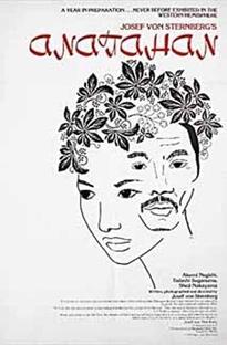 A Saga de Anatahan - Poster / Capa / Cartaz - Oficial 3