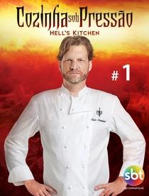 Cozinha Sob Pressão - 1ª Temporada - Poster / Capa / Cartaz - Oficial 1