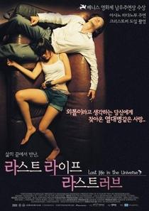 A Última Vida no Universo - Poster / Capa / Cartaz - Oficial 8