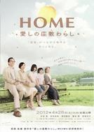 Home: Itoshi no Zashiki Warashi (Home: Itoshi no Zashiki Warashi)