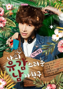 My Unfortunate Boyfriend  - Poster / Capa / Cartaz - Oficial 1
