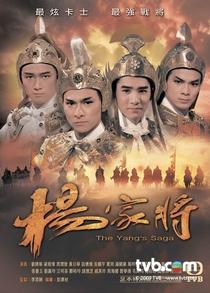 A Saga dos Yang - Poster / Capa / Cartaz - Oficial 1