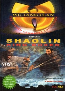 Shaolin King Boxer - Poster / Capa / Cartaz - Oficial 1