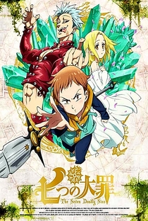 The Seven Deadly Sins (1ª Temporada) - Poster / Capa / Cartaz - Oficial 6