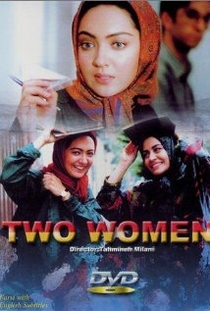Duas Mulheres - Poster / Capa / Cartaz - Oficial 2