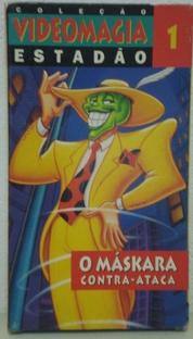 O Máskara Contra-Ataca - Poster / Capa / Cartaz - Oficial 1