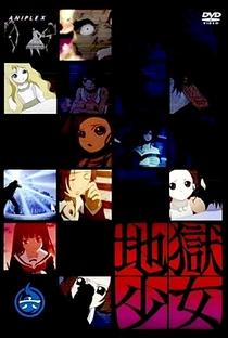 Jigoku Shoujo (1ª Temporada) - Poster / Capa / Cartaz - Oficial 12