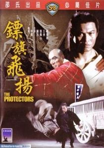 The Protectors - Poster / Capa / Cartaz - Oficial 1