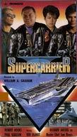 Supercarrier lll (Supercarrier lll)