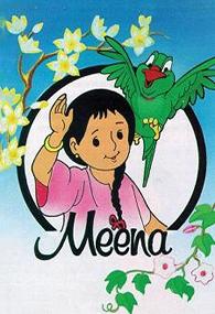 Meena - Poster / Capa / Cartaz - Oficial 1