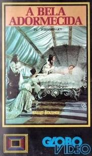 A Bela Adormecida - Poster / Capa / Cartaz - Oficial 2
