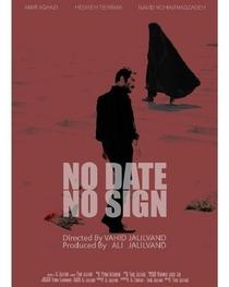 Sem Data, Sem Assinatura - Poster / Capa / Cartaz - Oficial 2