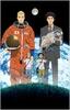 Uchuu Kyoudai - Space Brothers