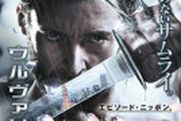 """""""Wolverine – Imortal"""" em duas cenas e um novo vídeo de apresentação da vilã Viper"""