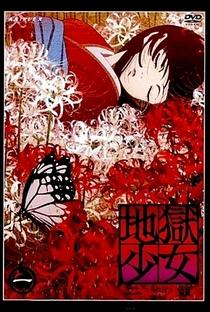 Jigoku Shoujo (2ª Temporada) - Poster / Capa / Cartaz - Oficial 12