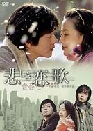 Sad Love Song (Seulpeun Yeonga)