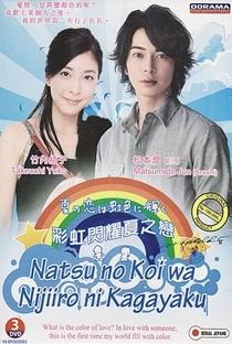 Natsu no Koi wa Nijiiro ni Kagayaku - Poster / Capa / Cartaz - Oficial 5