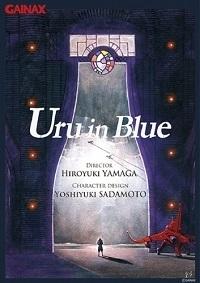 Uru in Blue - Poster / Capa / Cartaz - Oficial 1