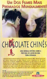 Chocolate Chinês - Poster / Capa / Cartaz - Oficial 1