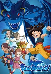Blue Dragon - Poster / Capa / Cartaz - Oficial 1