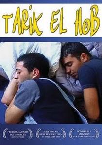 Tarik El Hob - Poster / Capa / Cartaz - Oficial 1