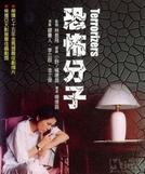 Os Terroristas (Kong Bu Fen Zi)