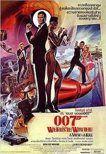 007 - Na Mira dos Assassinos - Poster / Capa / Cartaz - Oficial 11