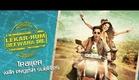Lekar Hum Deewana Dil Trailer With English Subtitles ft. Armaan & Deeksha