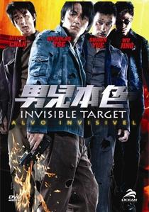 Alvo Invisível - Poster / Capa / Cartaz - Oficial 1
