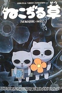 Nekojiru-sou - Poster / Capa / Cartaz - Oficial 1